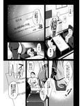 EINE FALLE~プリンツ・オ○ゲン~