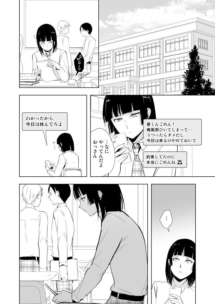要09 -かなめ- 画像