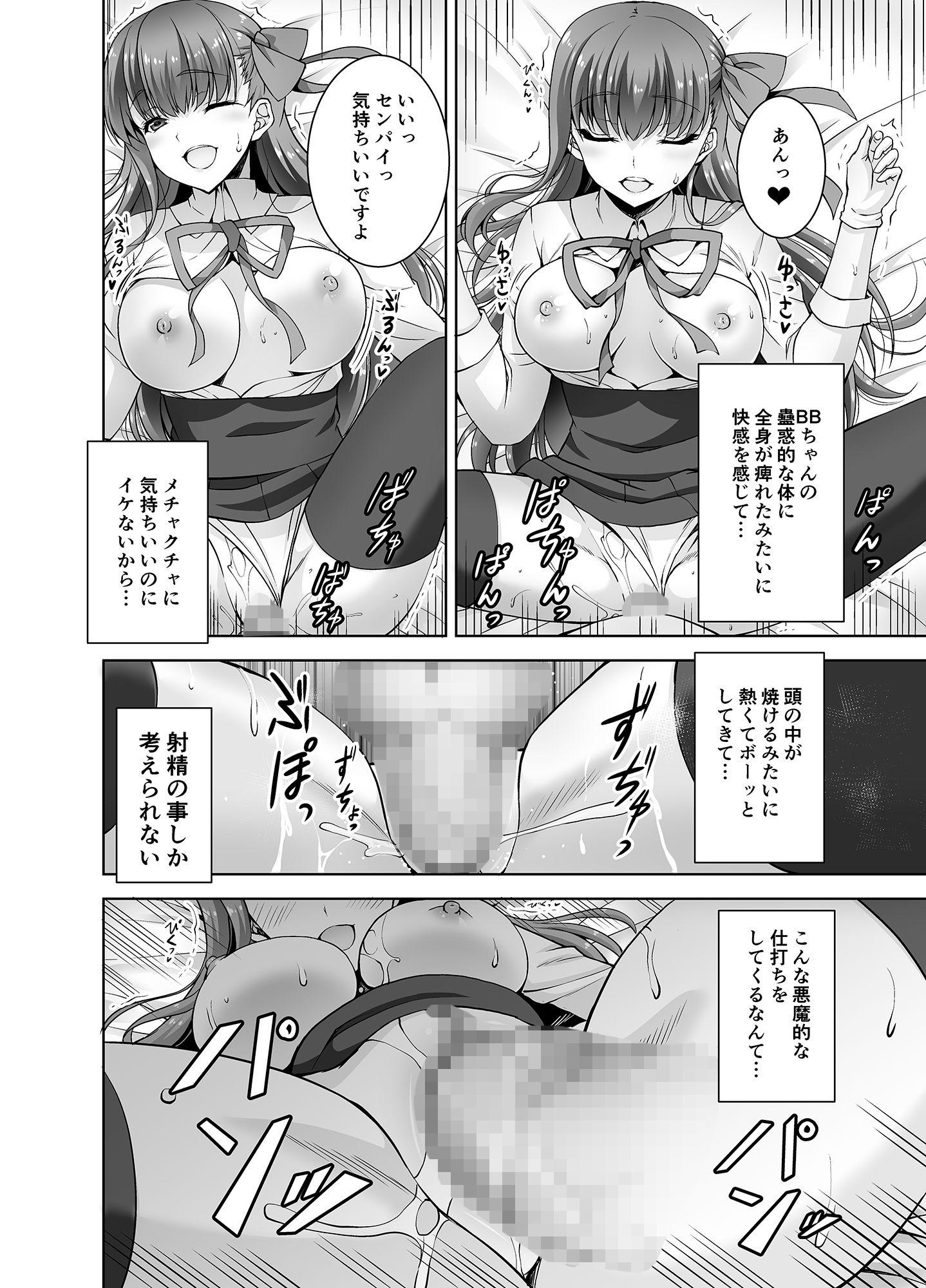 BBちゃんの小悪魔セックス