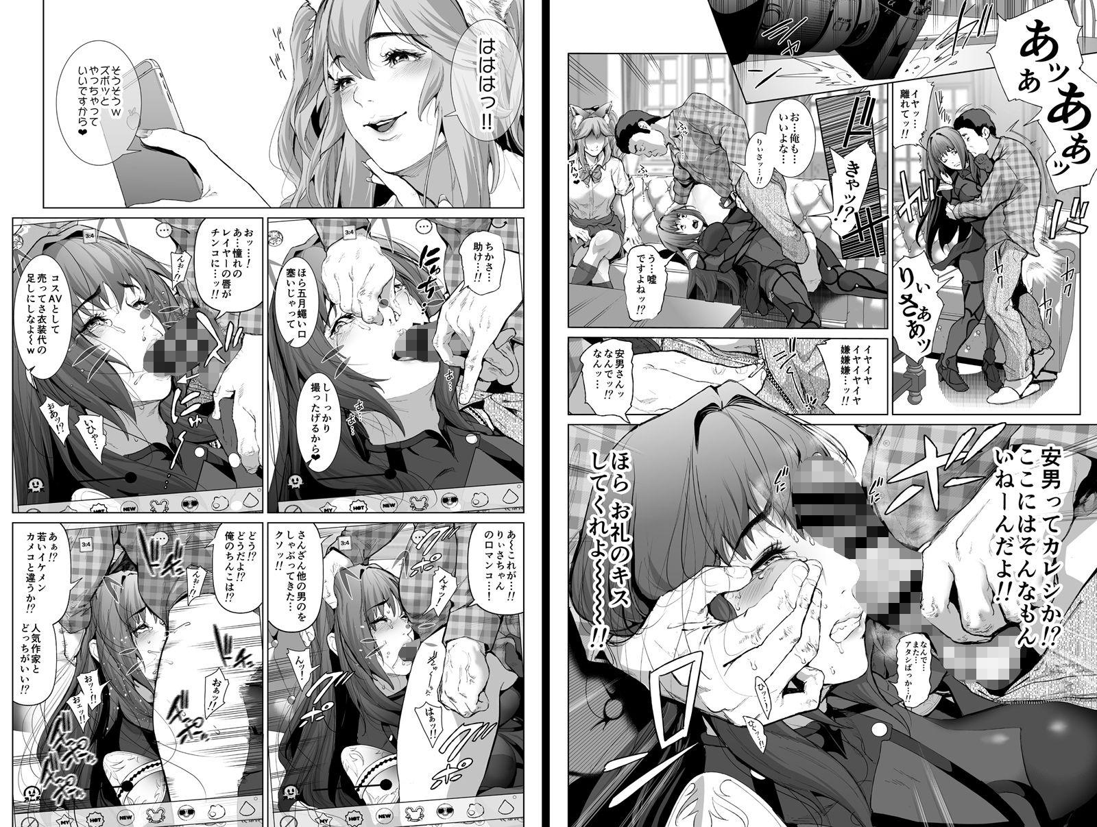 コスは淫らな仮面 総集編&誰が早くヤれるか!?初心者レイヤーコスハメレース編