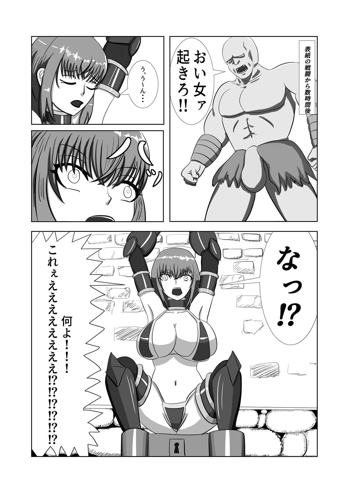 女戦士VSオーク 女戦士敗北 屈辱の種付け陵辱!!!!