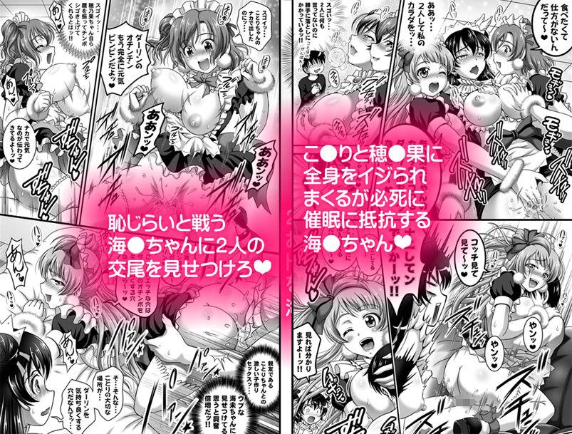 俺嫁催眠4 〜3人メイドパーティ編〜【高解像度改訂版】
