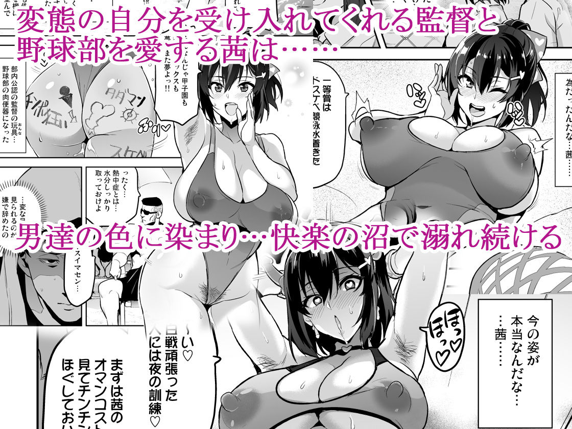 茜ハ摘マレ染メラレル弐