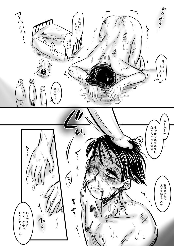 漫画(132ページ)