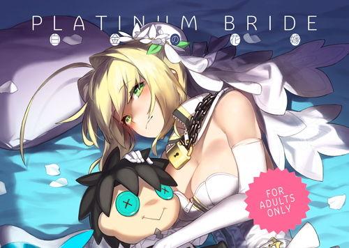 PLATINUM BRIDE