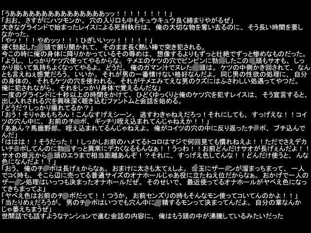 Loser〜種壷になった負け犬〜