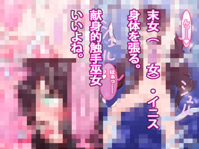 【通算売り上げ2100本突破記念】ジナシストロン淀 第10話【淀ちゃん、壊れる】