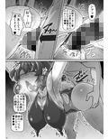 ゆうかりんが責めさせてくれる本3