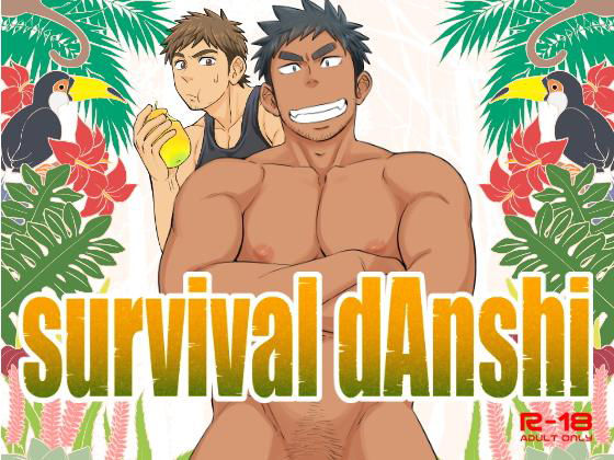 survival dAnshi