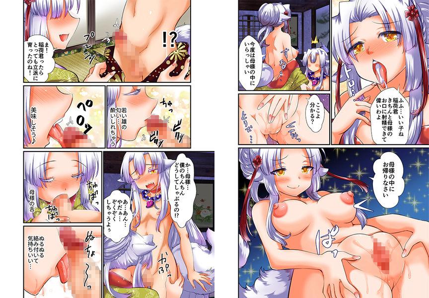柔らかなカラダ フルカラー総集編