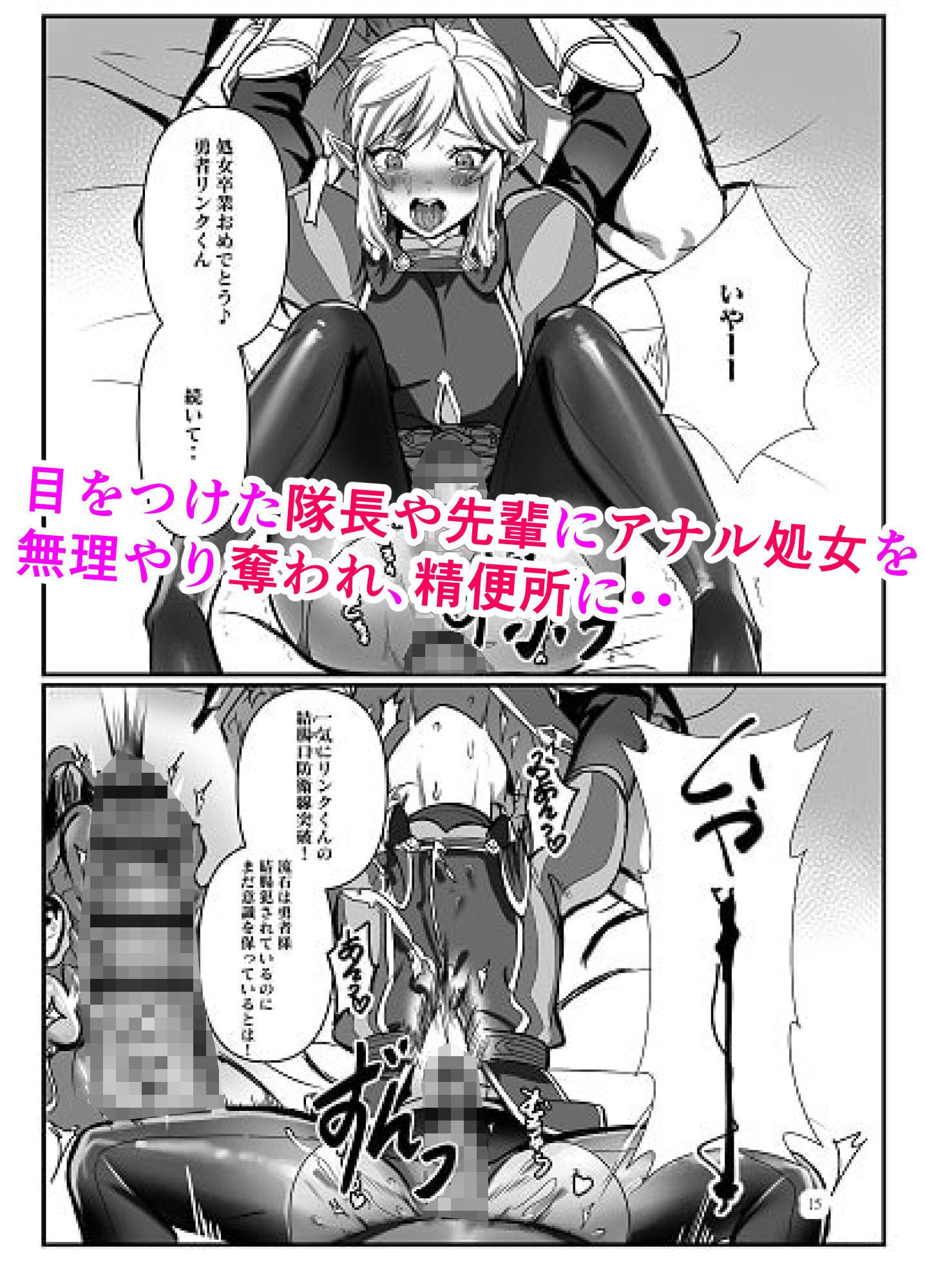 近衛隊の贄勇者ー隊内訓練編ーのサンプル画像2