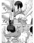 服従の呪い総集編+