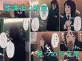 花尾さんと今井さんのゴム有ホ代コみ