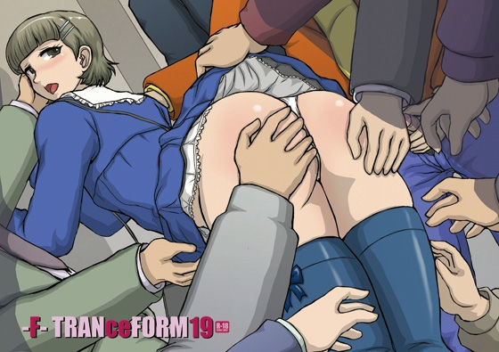 -F-TRANceFORM19
