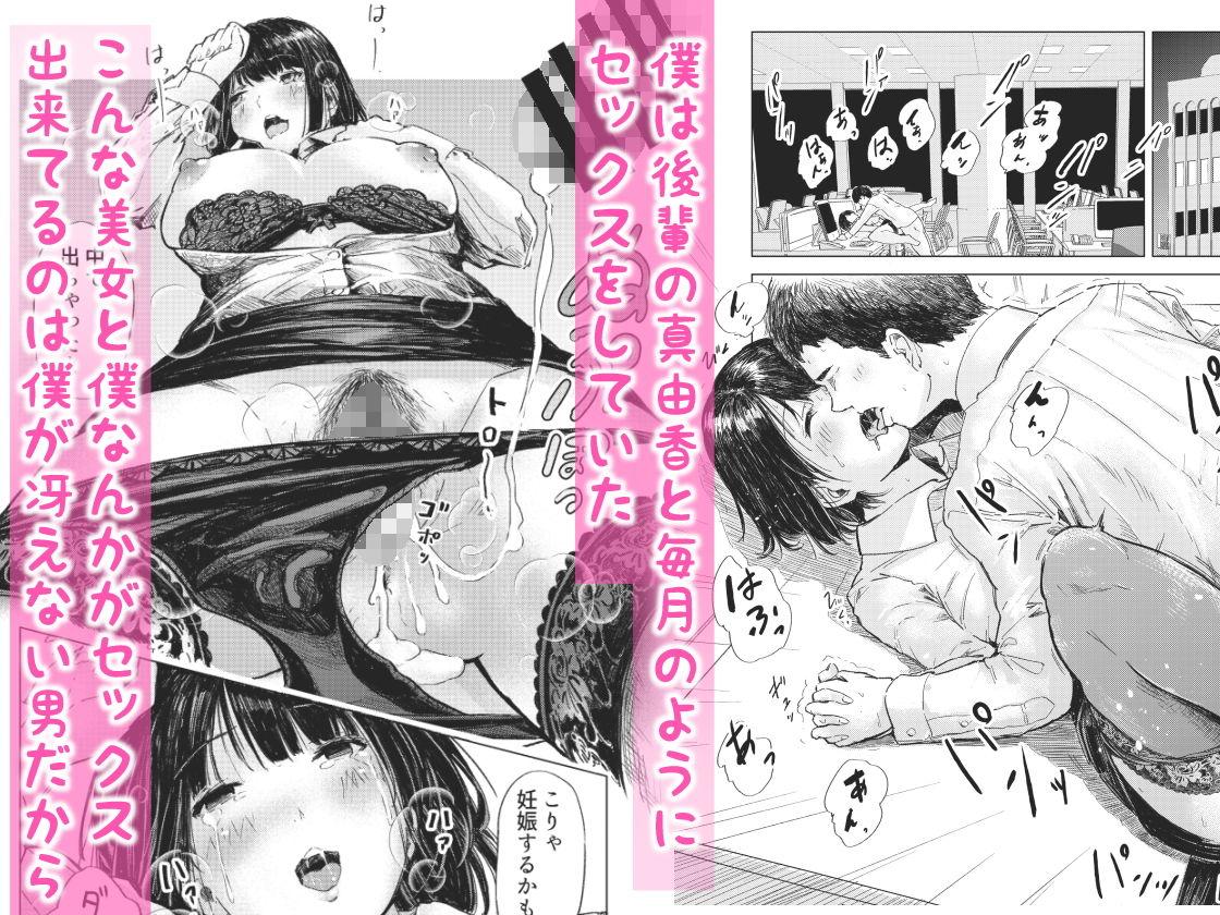サンプル画像0:性活保護 セックススタンプで同僚人妻をNTR(海鮮太郎) [d_169128]