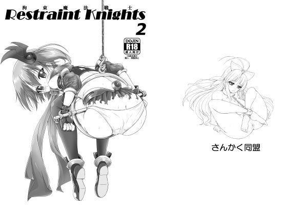 #Restraint Knights 2
