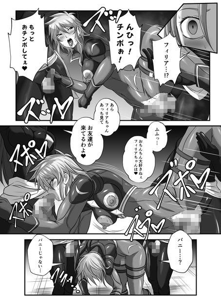 スーパーヒロイン!ヤられたい放題vol.2【快楽に敗れたWヒロイン】