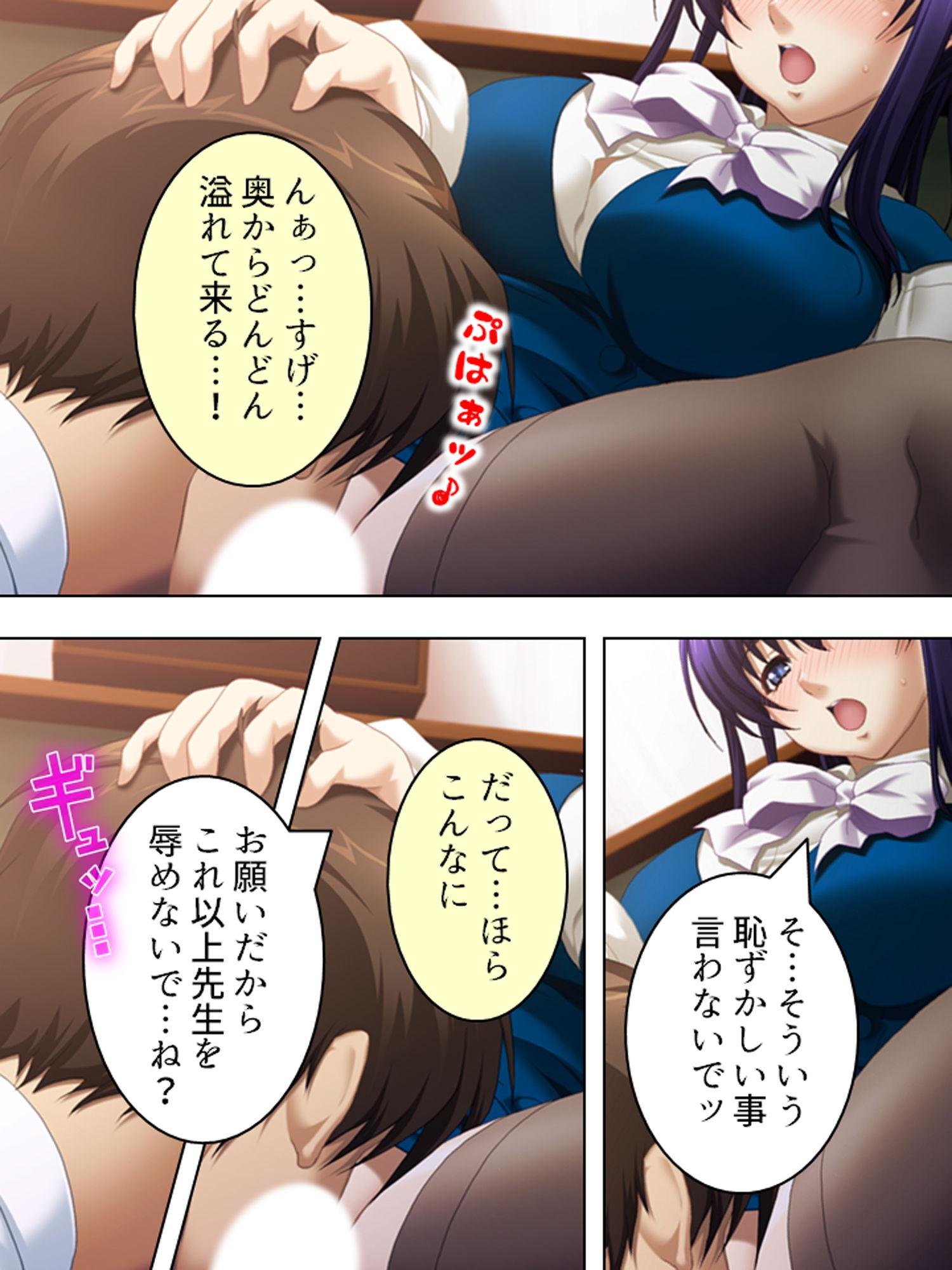 サンプル画像4:女教師の弱みを握ってヤリまくってたら実は… 上巻(アロマコミック) [d_171305]