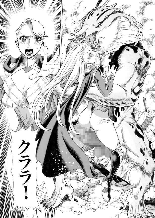 ウチのムスメに手を出すな! ~リタ~ンズ~ vol.1