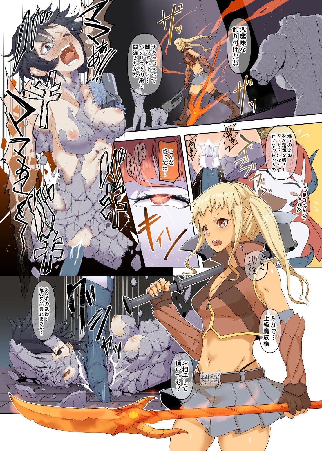 強い女戦士、淫魔を倒した苦労が報われず肉便器になる