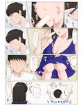 母さんじゃなきゃダメなんだっ!!6~完結編・後編~