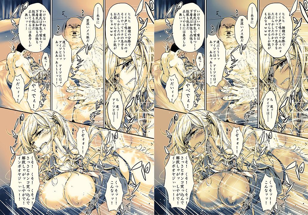 サンプル画像3:ギャル●●のケツをぶって、ぶって、ぶつ。お前にムスコは千年早い。(Circle A) [d_172084]