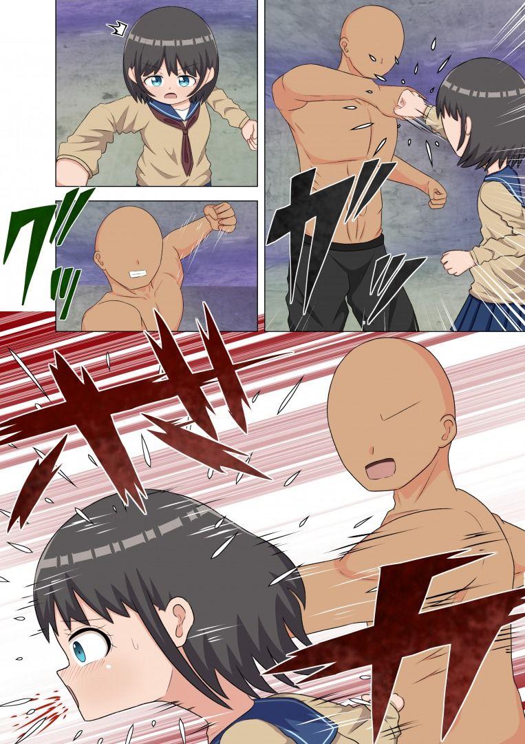 【股間攻め】格闘少女 VS サディスト男