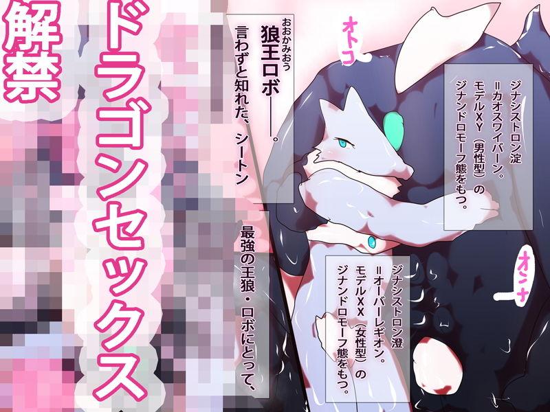 【総集編】まとめ読み!ジナシストロン淀 総集編 上【オリジナル漫画】
