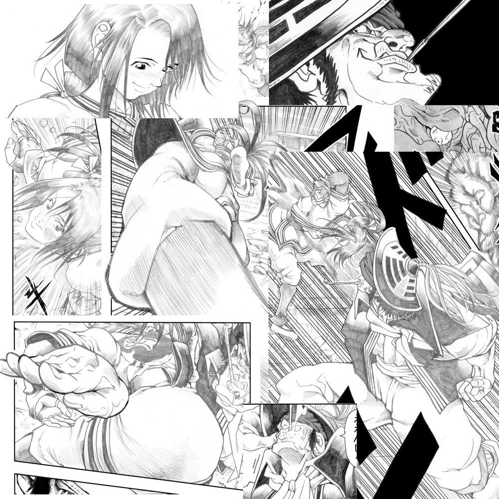 駄犬のホー 〜第二十話〜