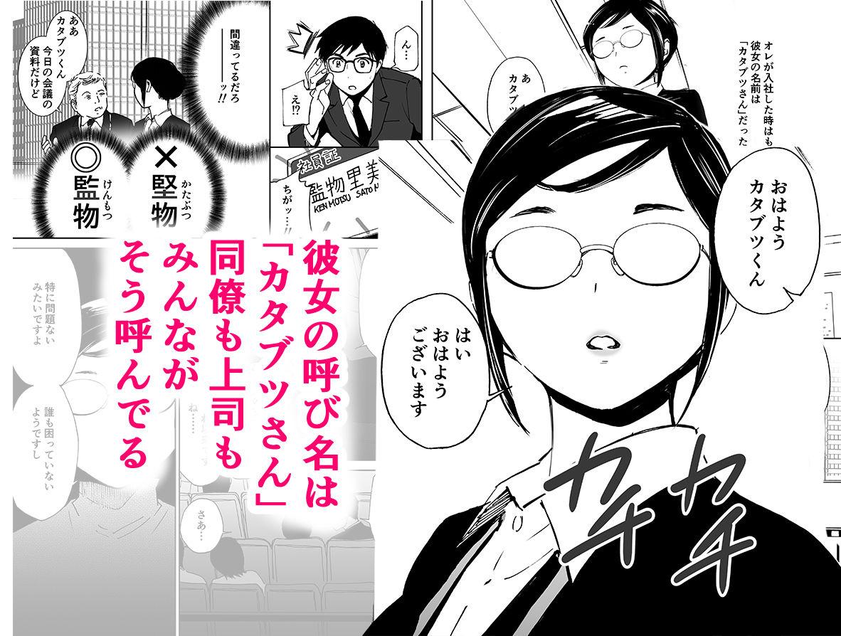 ありふれたロマンス(初愛~はつあい~31)
