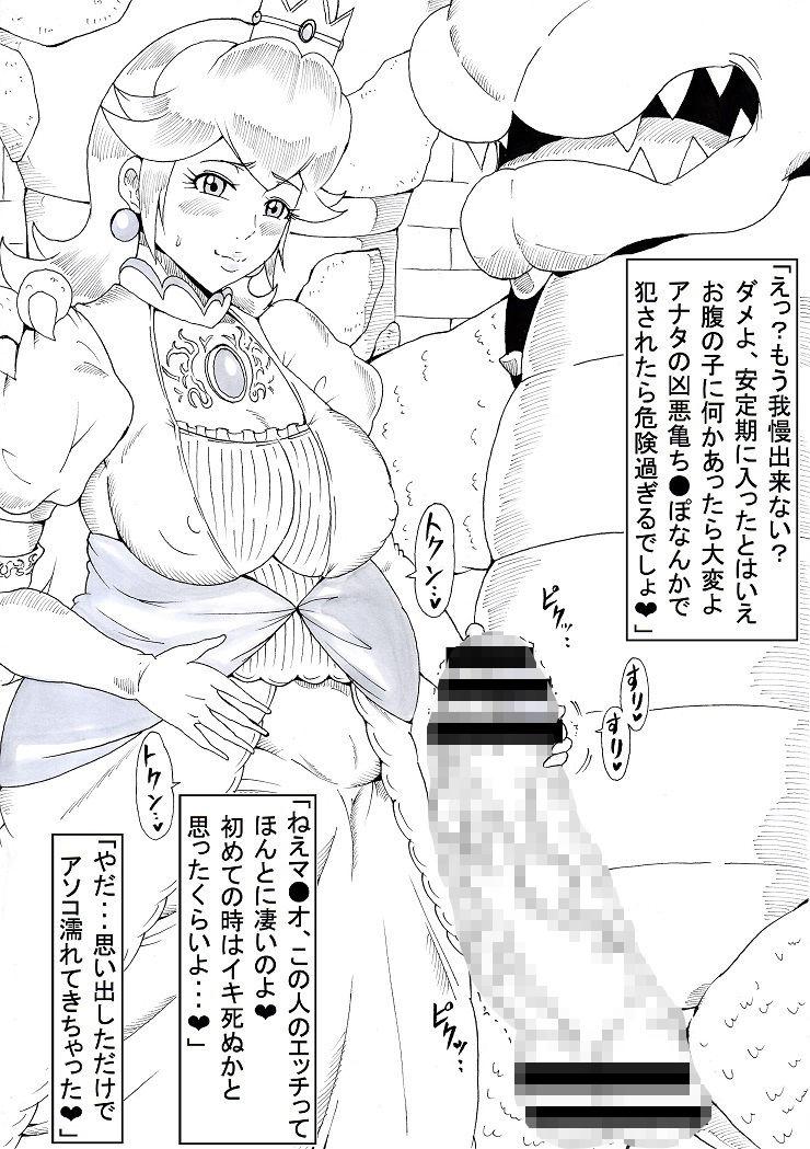 N図鑑~特殊性癖編~