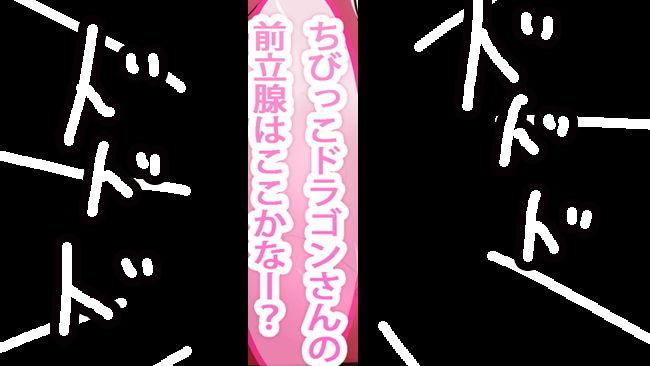 【ガチケモ】カオス・コアきゅん☆いちゃいちゃフルカラーマンガ【おねショタケモノレ●プ】