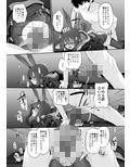 理性/zEro Marked-girls Vol.23
