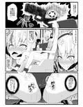 魔法少女vs淫魔生物5