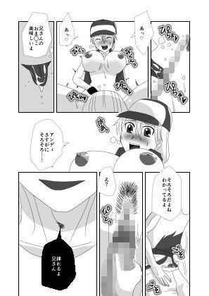雌犬伝説〜FATAL F○CK〜ROUND03VSアンディ・ボガード