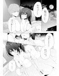 12歳差のヒミツ恋愛 【総集編】