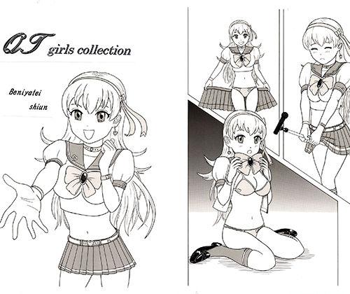 QT girlscollection d_177676のパッケージ画像