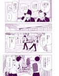 性感マッサージにハマってしまったバレー部女子の話~中編~
