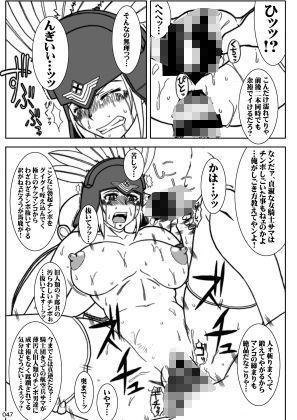 アカエヌ姦全艶記