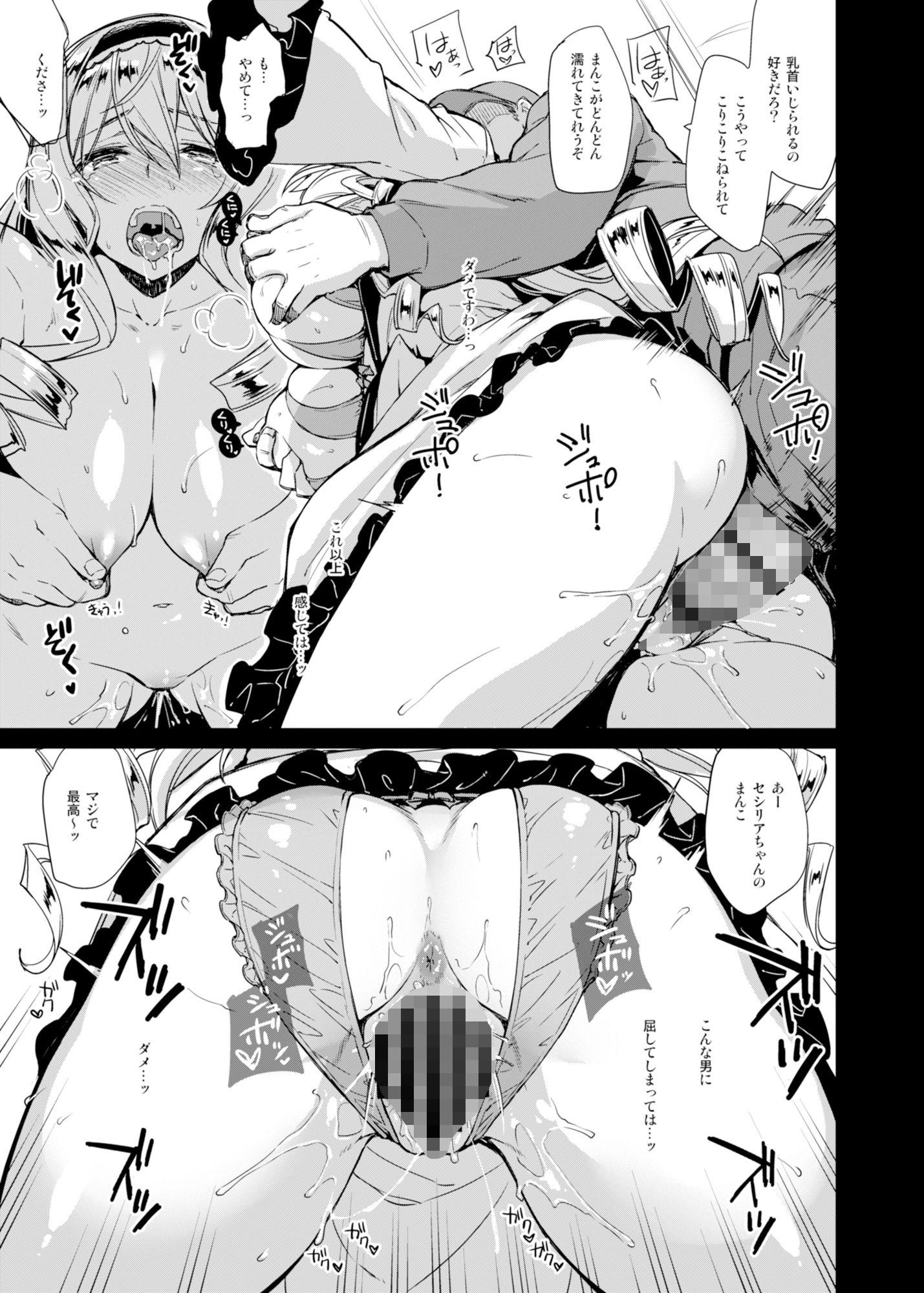 CHIBIKKO KINGDOM Collection.01
