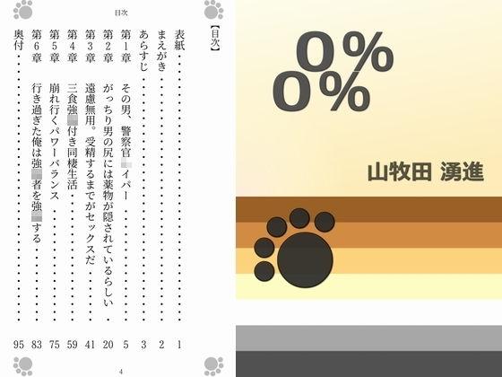 0%0% d_178977のパッケージ画像