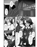 はなびのエロ本2~丹さんといっしょ編~