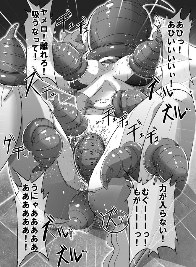 魔法少女VSエロ処女実験のサンプル画像2