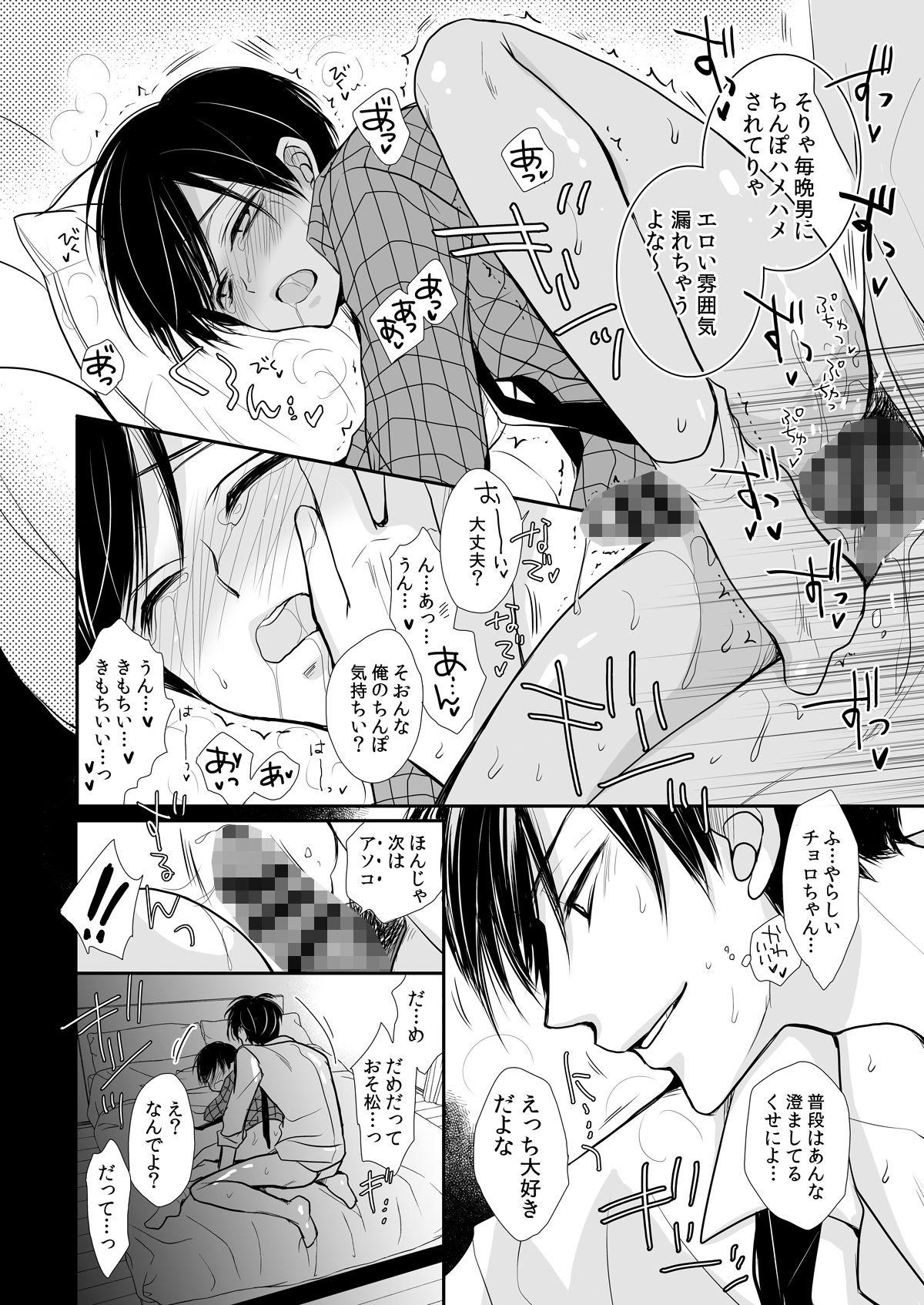 メタモルフォーシス~TS・女体化・獣化・男ふたなり総集編~2