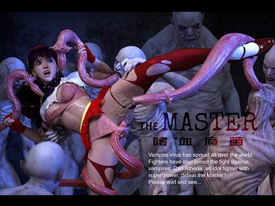 【ヴァンパイア 同人】TheMaster