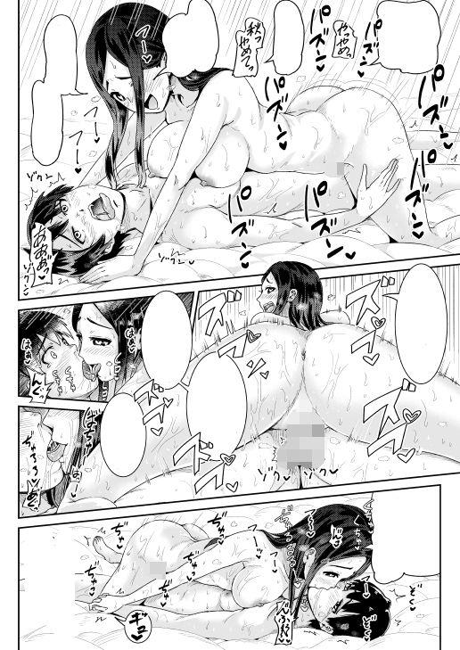 童貞の俺を誘惑するえっちな女子たち!?12