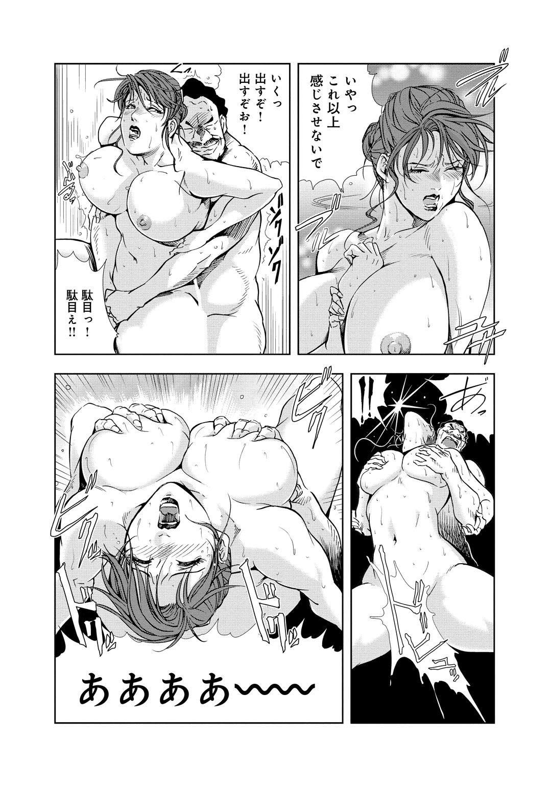 肉秘書・友紀子肉秘書【同人版】1巻