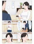 母さんじゃなきゃダメなんだっ!!~番外編~