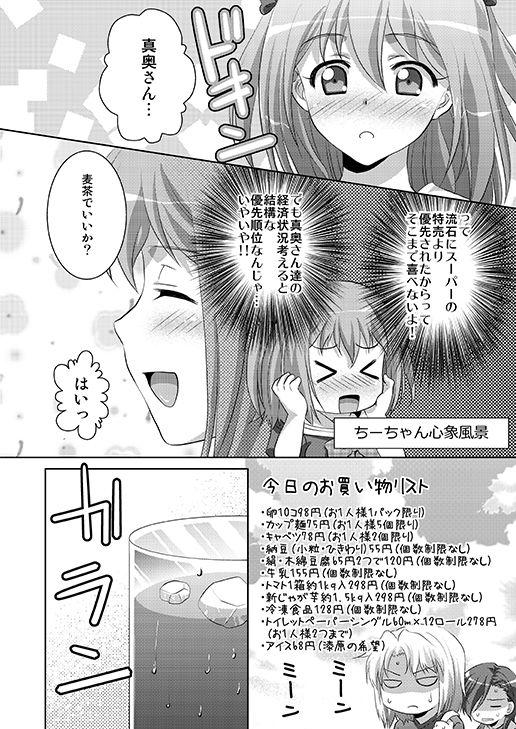 スマイル0円純度100%!!