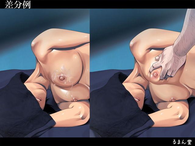 黒髪ショート女子陸上エースの鍛えられた無抵抗な身体に昏●・ゴム破れ・生ハメ!